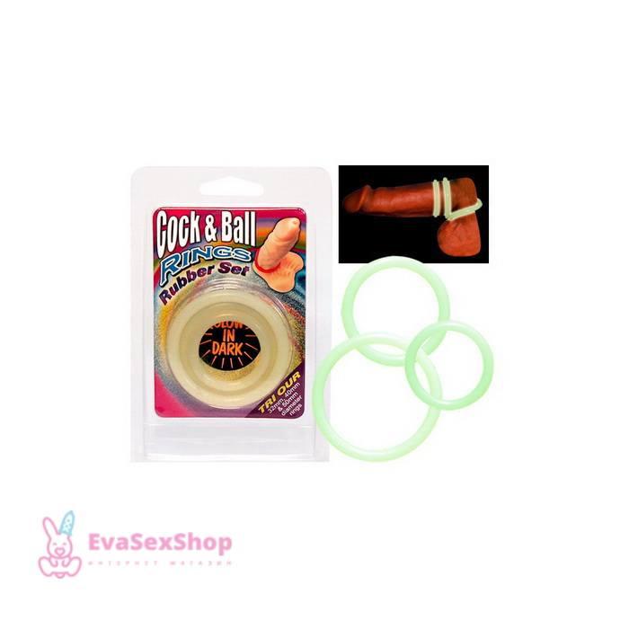 Набор колец на пенис Cock&Ball Rings Rubber Set Dark
