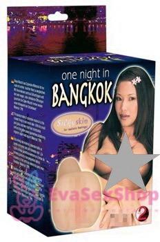 Вагина-анус One Night in Bangkok