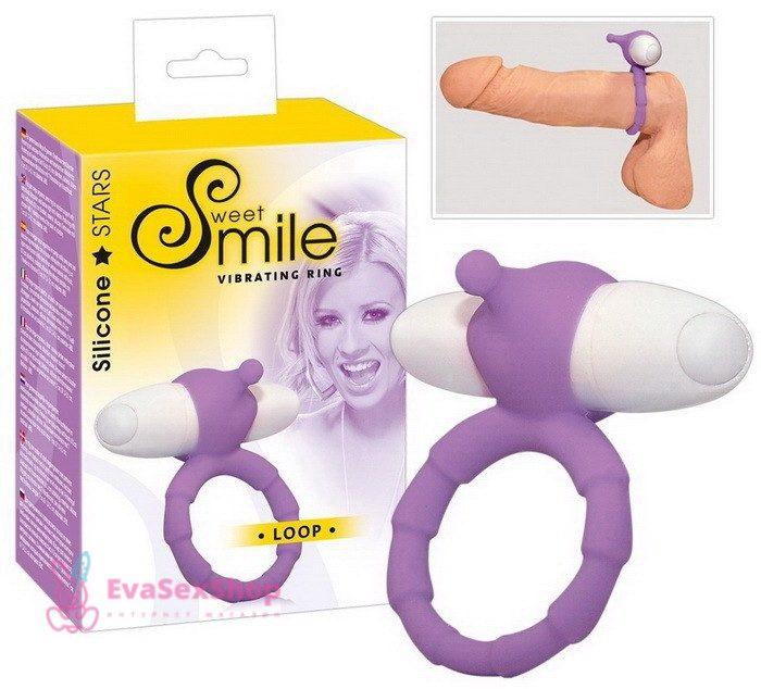 Виброкольцо Smile Loop Vibrating Ring, фиолетовое