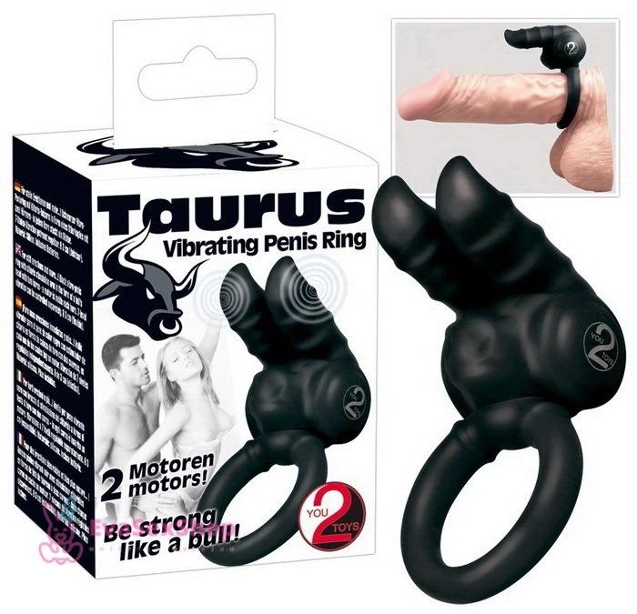 Виброкольцо Taurus Vibrating Penis Ring