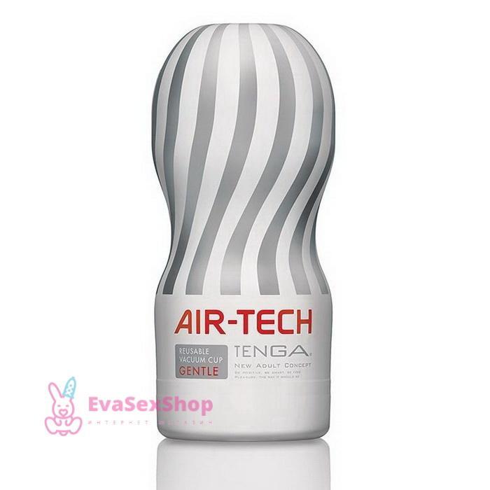 Мастурбатор Air-Tech Gentle Tenga