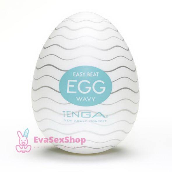 Мастурбатор-яйцо Tenga Egg Wavy