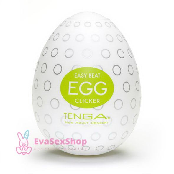 Мастурбатор-яйцо Tenga Egg Clicker