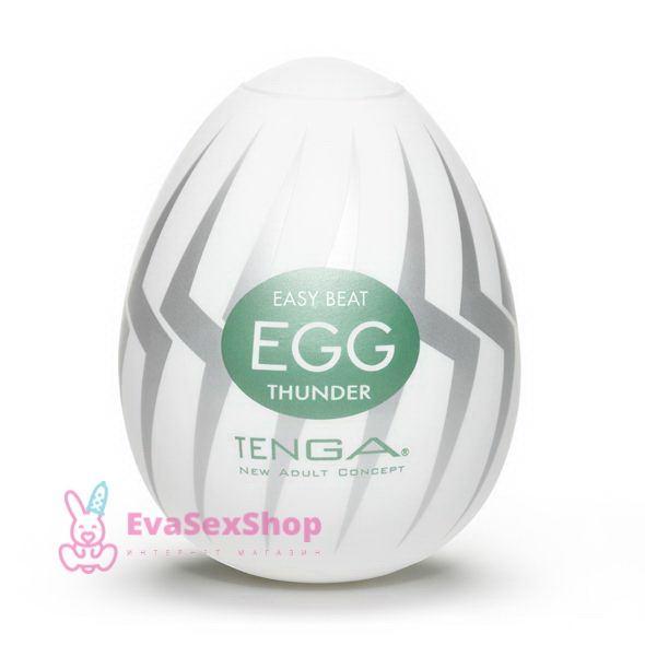 Мастурбатор-яйцо Tenga Egg Thunder