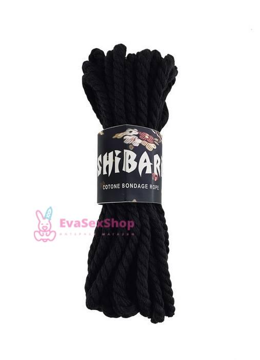 Хлопковая веревка для Шибари Feral Feelings Shibari Rope 8 м черная